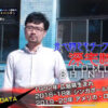 > TOKYOMXテレビの「バラいろダンディ」に紹介された新宅睦仁の画像