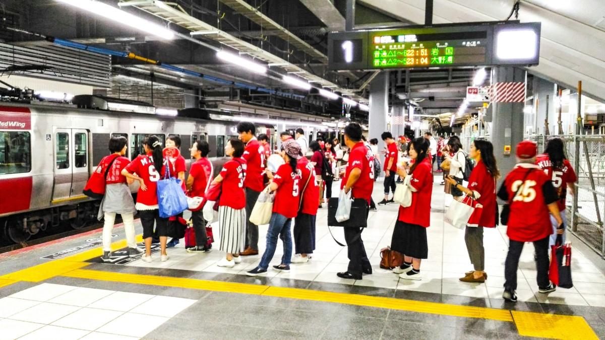 Japan's peculiarity