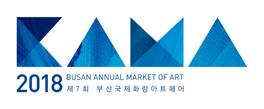 2018 Busan Annual Market of Art (Korea) June 22-25