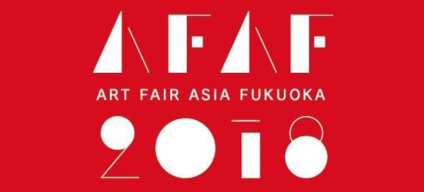 ART FAIR ASIA FUKUOKA 2018: SEPT 7-9