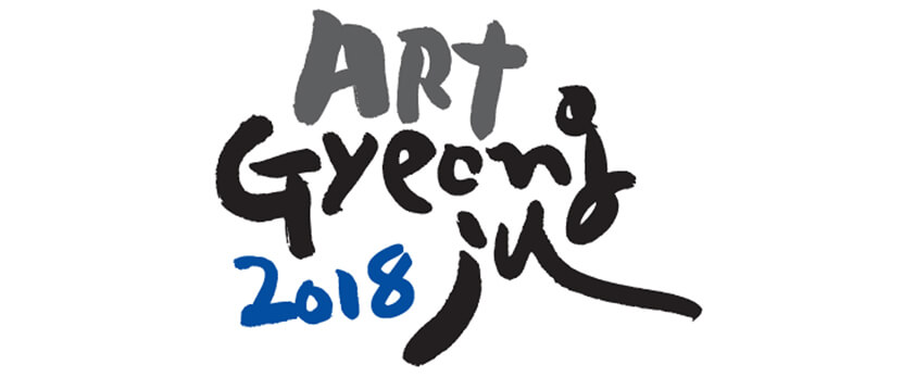 ART GYEONGJU 2018: July 18-22