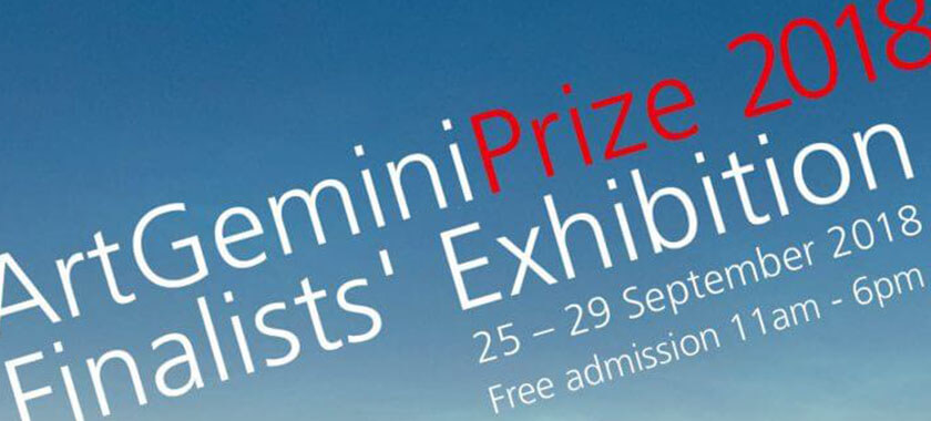 Art Gemini Prize 2018 Finalists' Exhibition: SEPT 25-29