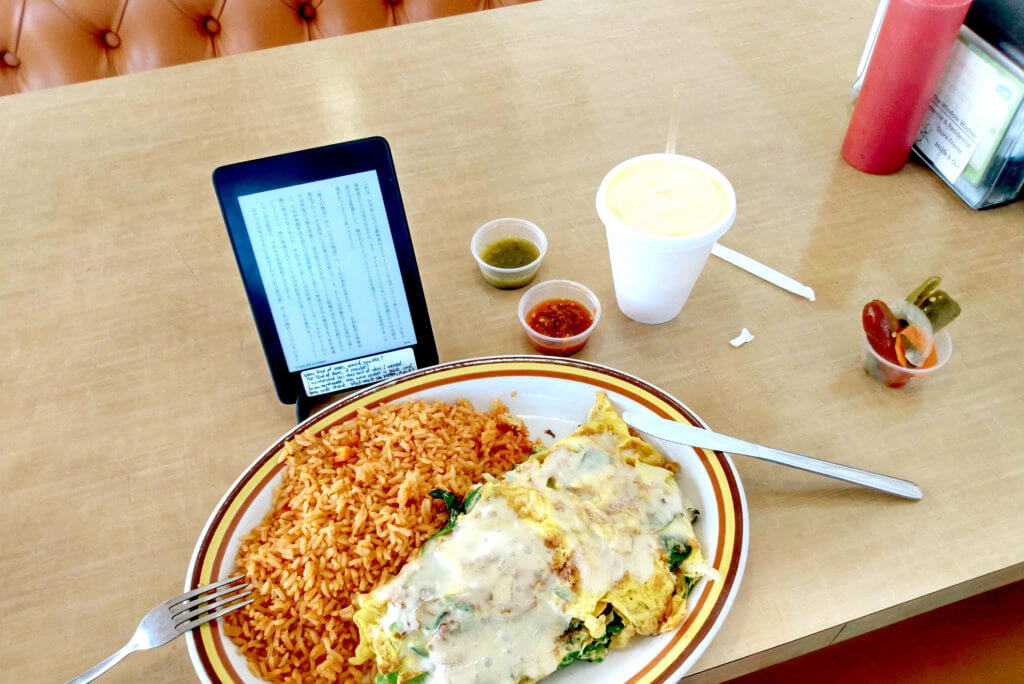 The big omlet and Spanish rice at breakfast restaurant in the US