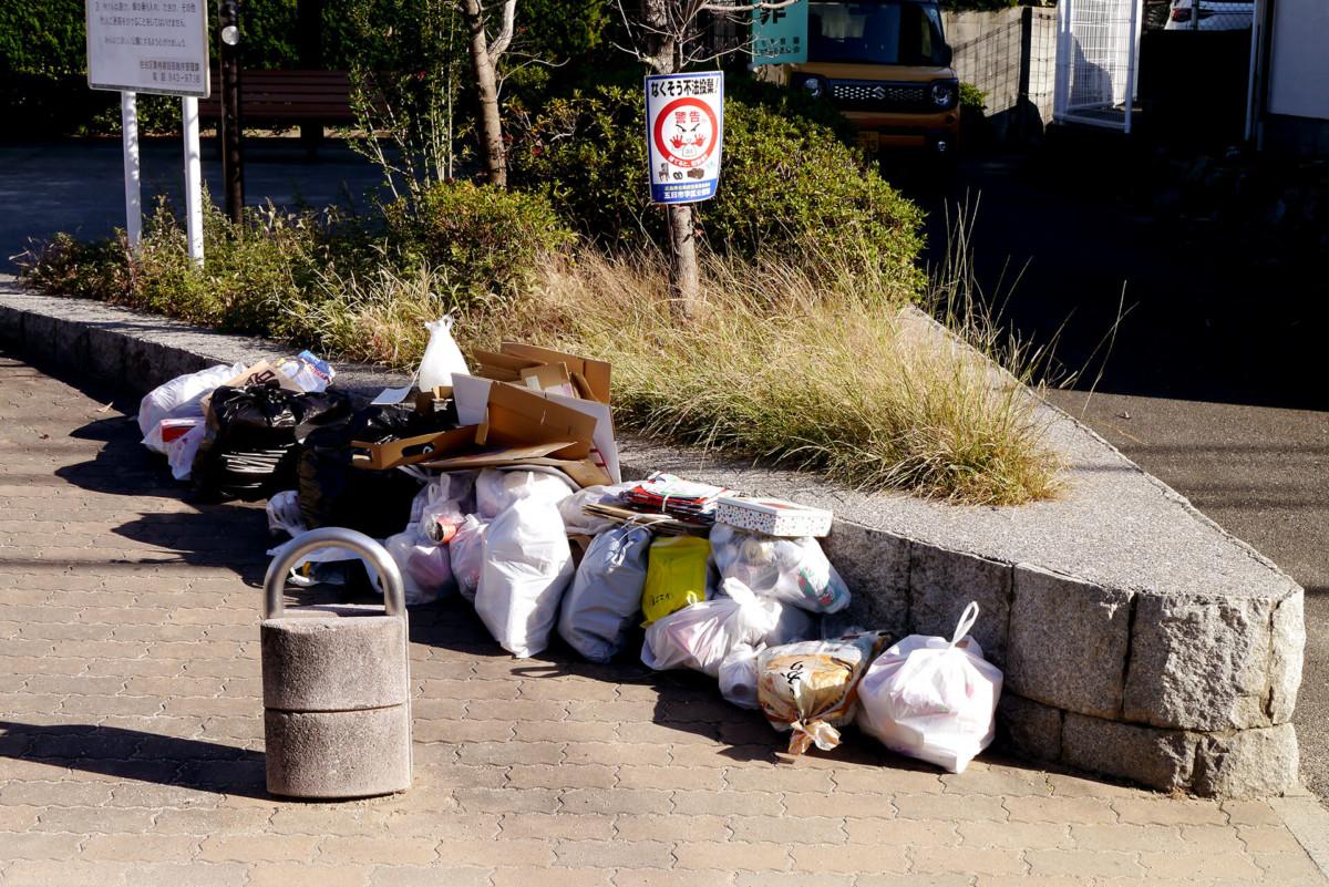 Garbage dump in Japan Hiroshima