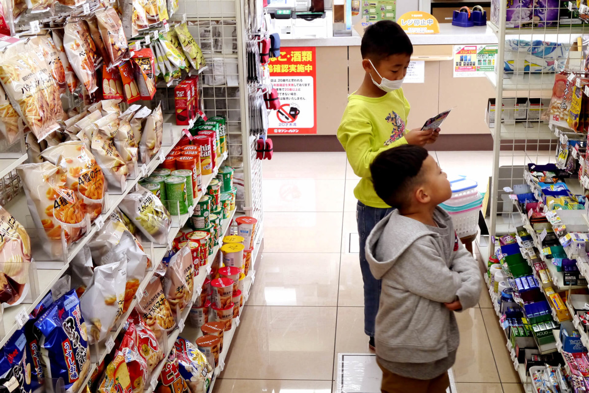 My nephews at the convenience store