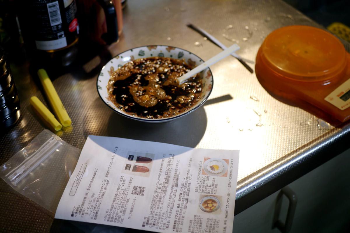 Prepared Salted Rice Malt Seasoning