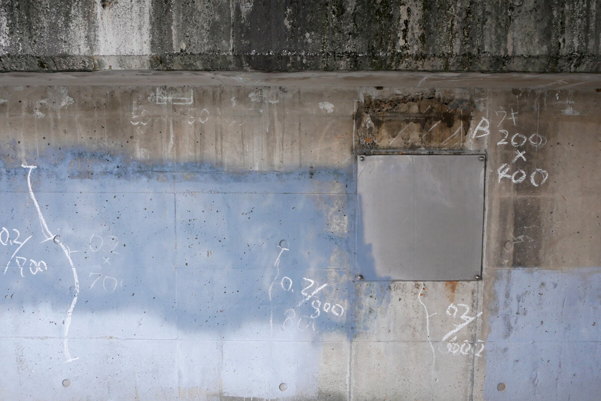 Artistic wall under the elevated in Hiroshima Japan
