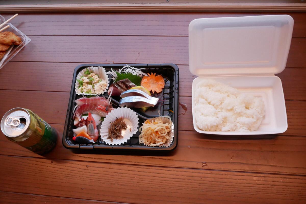 Izakaya's Sashimi bento on the table