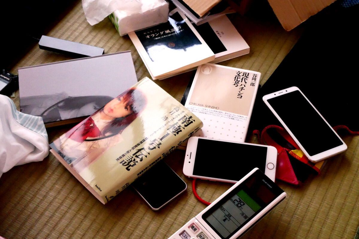 Sex Dolls book and normal books and mobile phones on the tatami mat floor in Hiroshima Japan