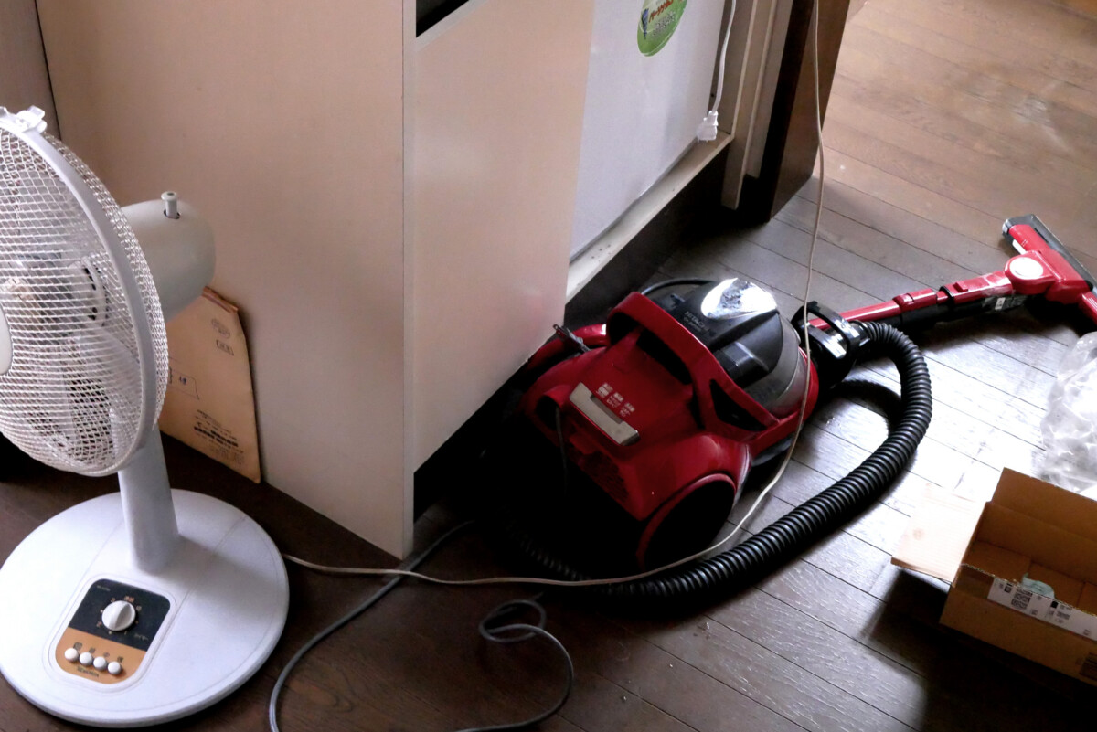 Vacuum cleaner and fan on electric the floor in Hiroshima Japan