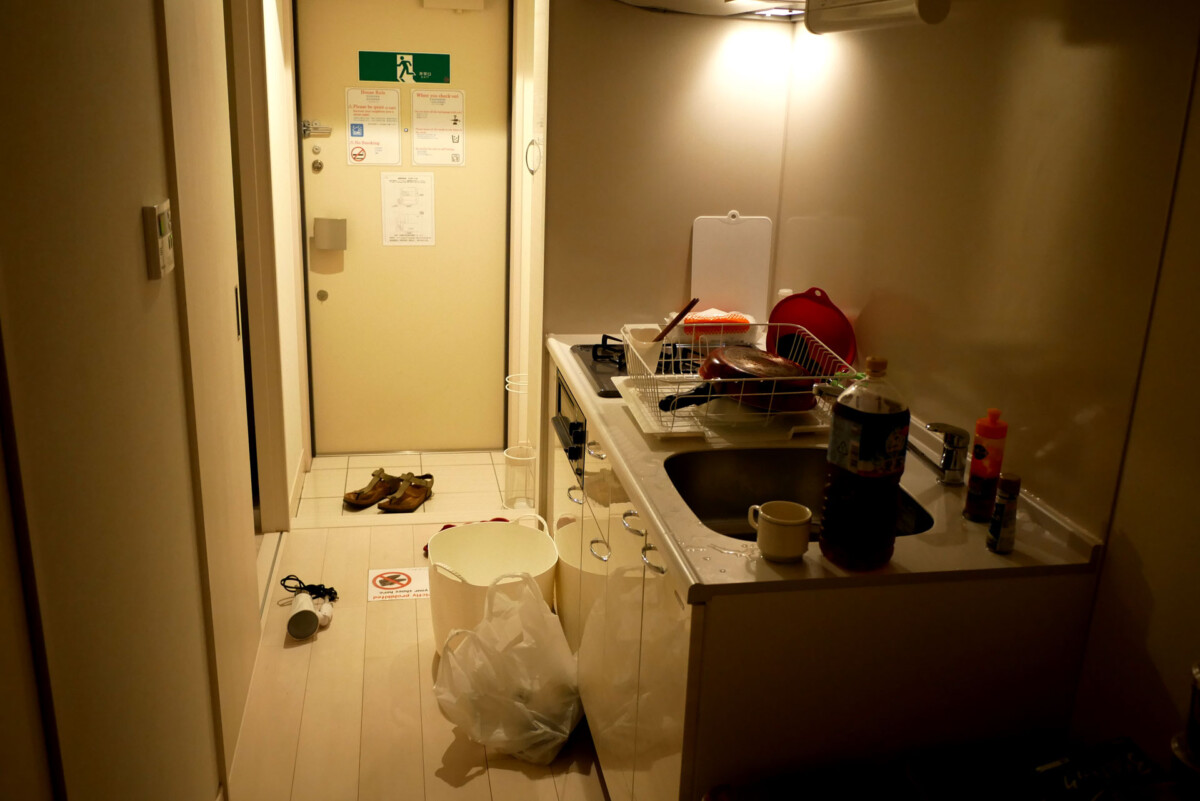 Ouchi hotel means a normal studio apartment for like a hotel room in Hiroshima Japan