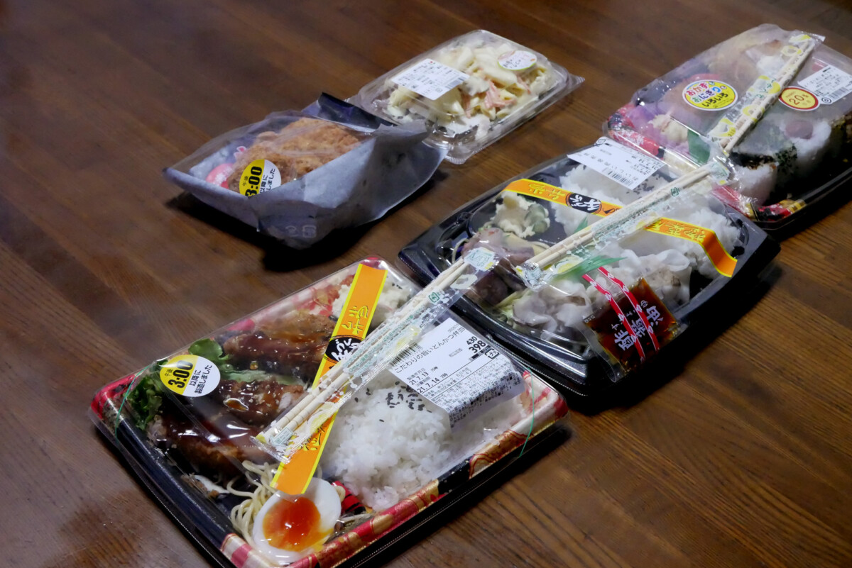 Three kind of bento and pre-cooked meals on the table in Hiroshima Japan