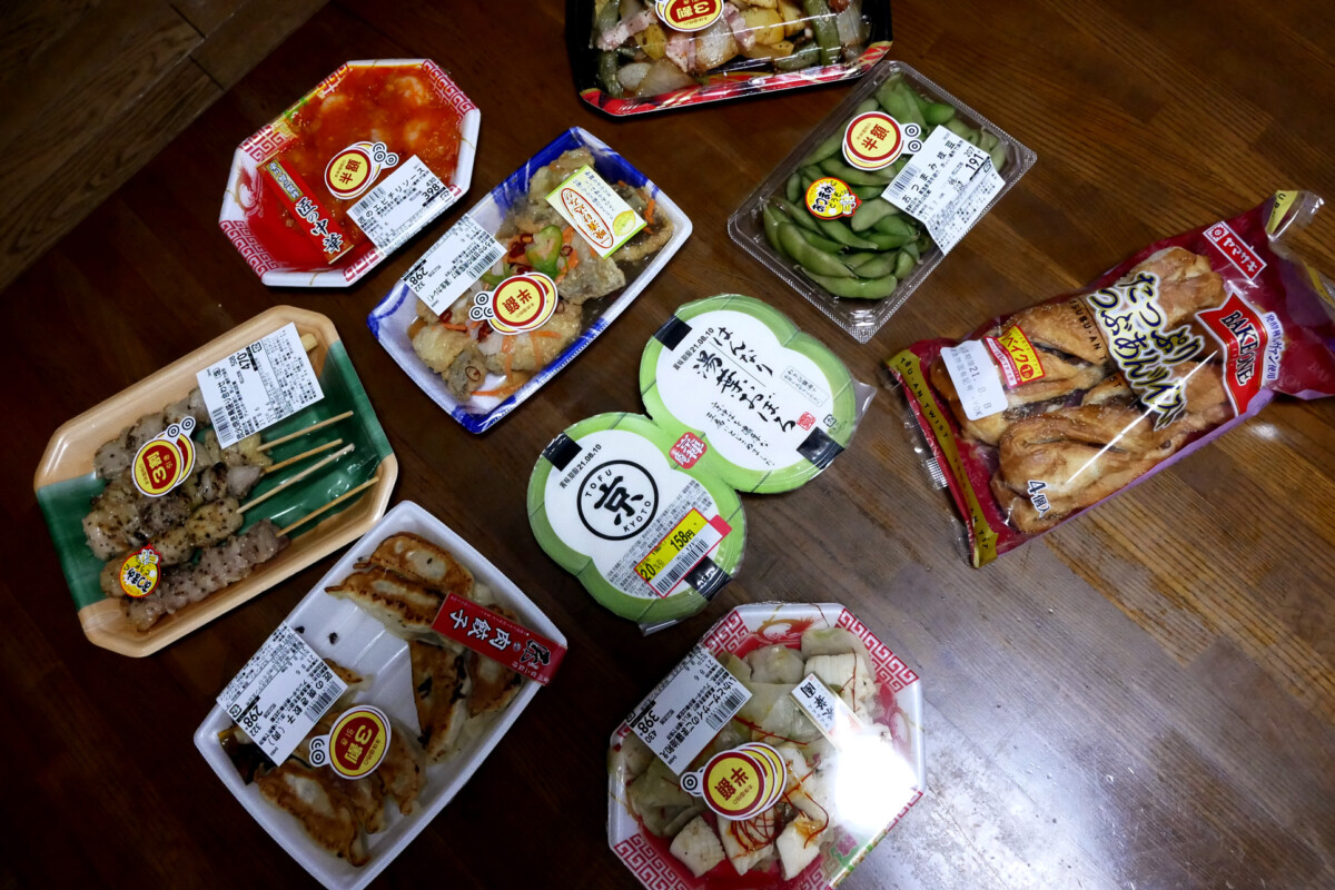 Japanese discounted pre-cooked foods on the table