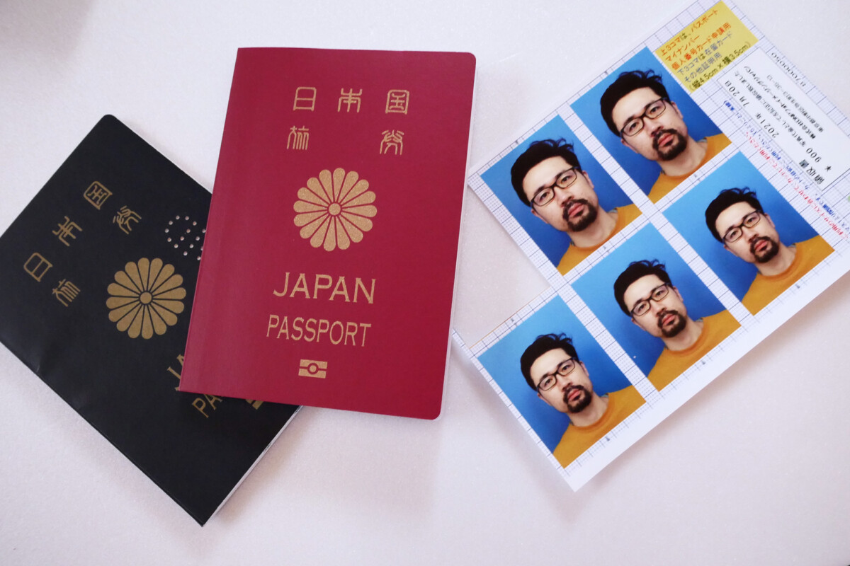 Japan's passports and ID photo