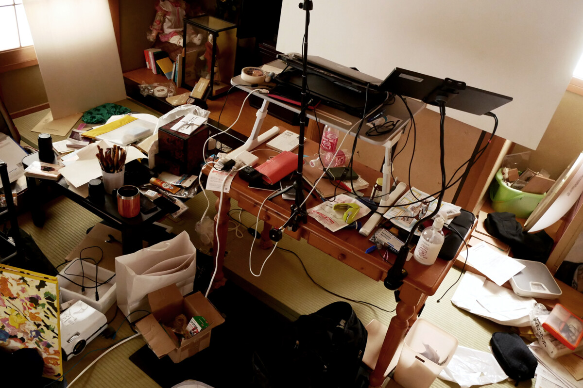 Much of objects on the Japanese tatami mat floor room