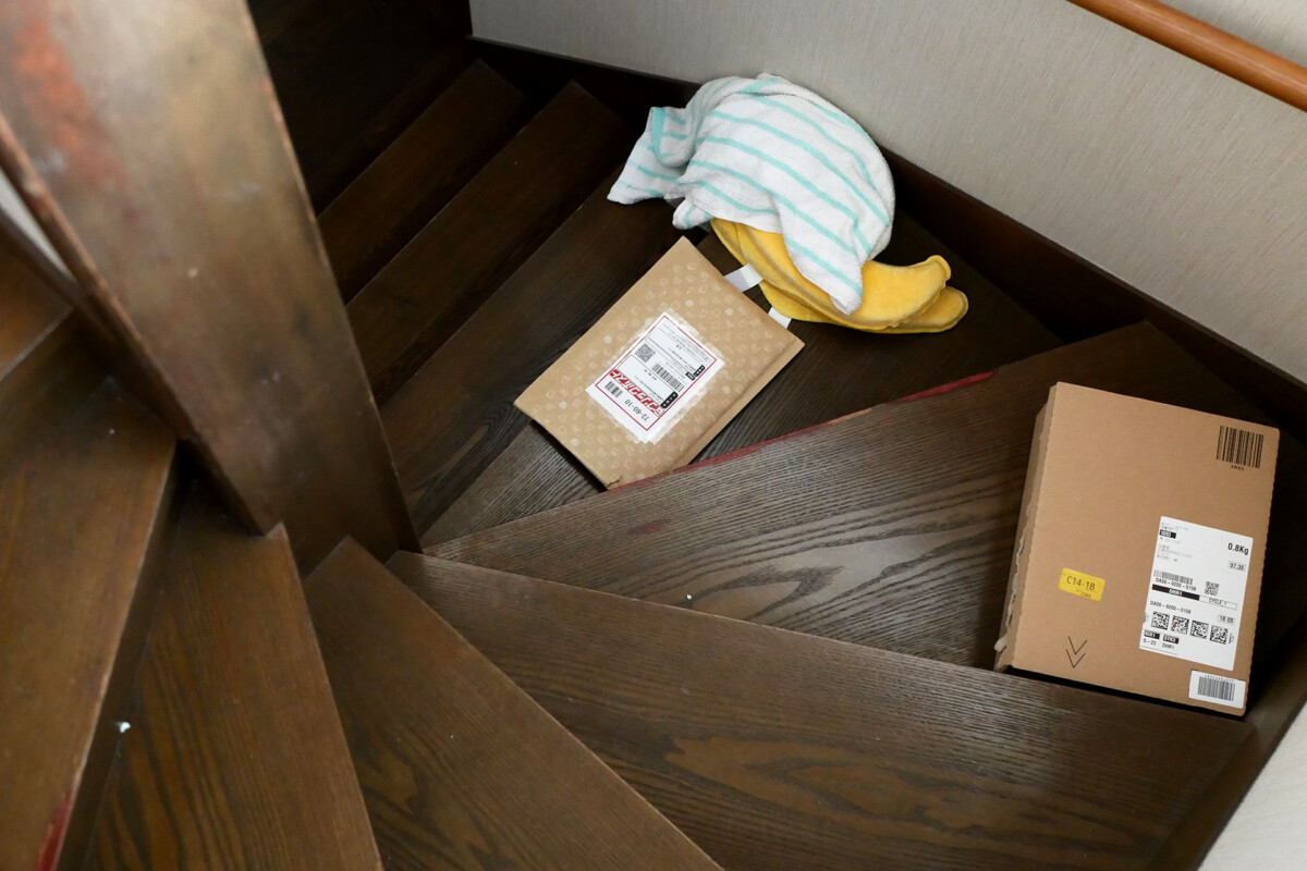 Amazon packages and towel on the stairs