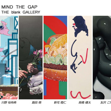 THE blank GALLERY/東京 グループ展「MIND THE GAP」