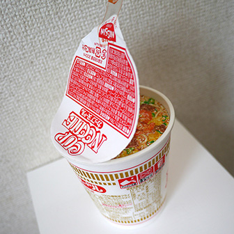 Instant Noodle Person #44-01 photo-3